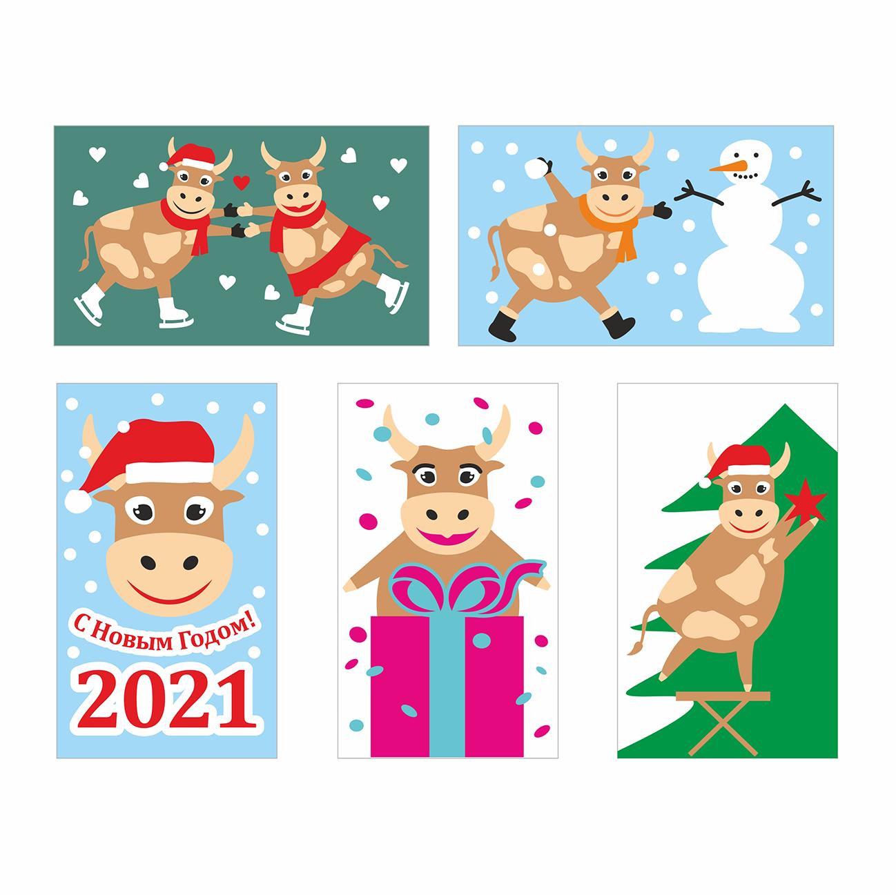 Создать рисунки быков, символа 2021 года, для реализации в м фото f_8805ee08fa1712dc.jpg
