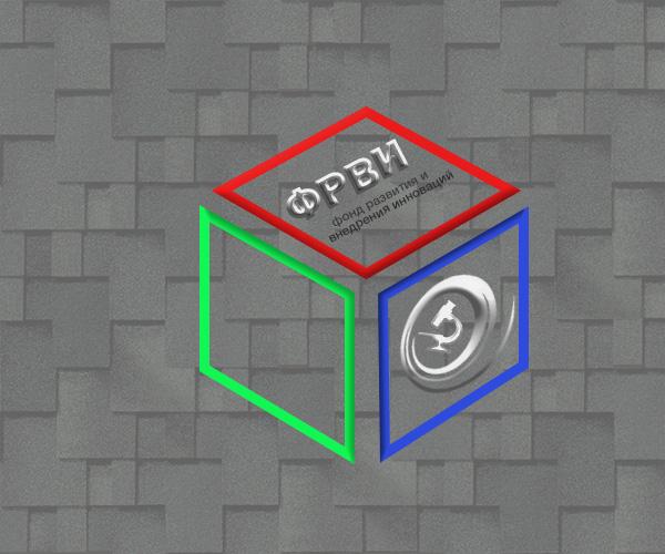 Разработать логотип компании фото f_5775b08e51f868a6.jpg