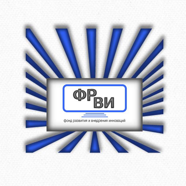 Разработать логотип компании фото f_6455b0bbd462f4f5.jpg