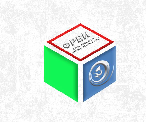 Разработать логотип компании фото f_8705b08e4f2613c2.jpg