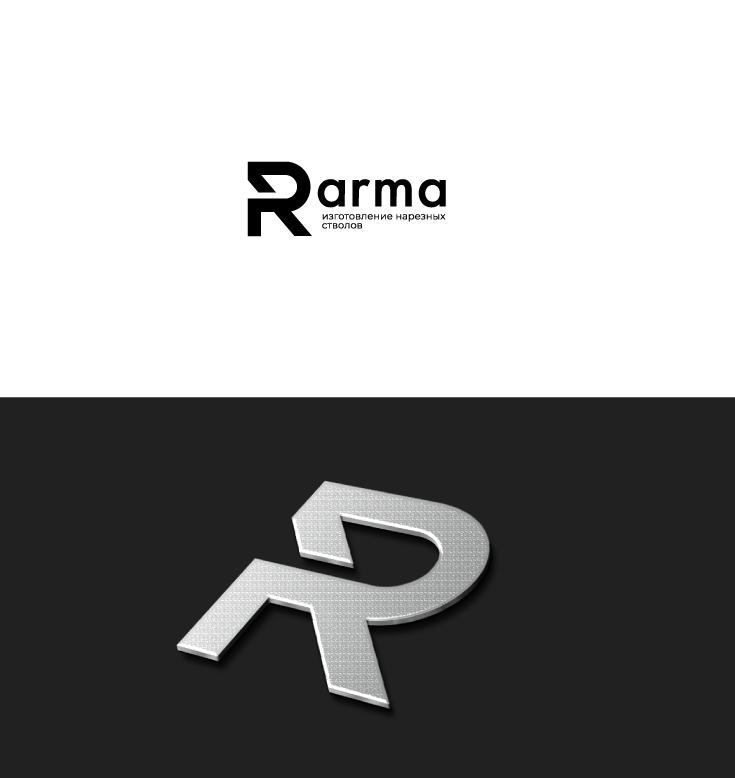 Логотип Rarma