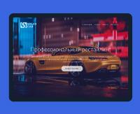 Solar Car. Дизайн сайта, фирменный стиль.