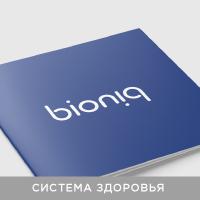 Bioniq