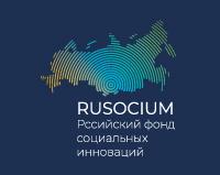 Логотип для RUSOCIUM