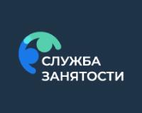 Логотип Служба Занятости