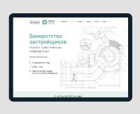 РШЧП. Дизайн сайта.