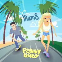 Обложка для альбома Illumate