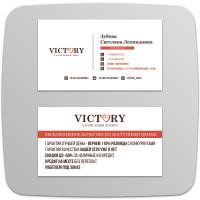 Визитка - Victory