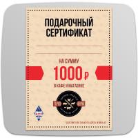 Подарочный сертификат - Тарко ферма