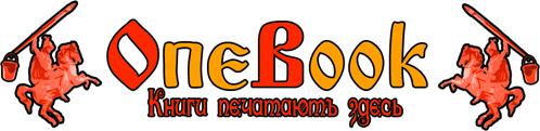 Логотип для цифровой книжной типографии. фото f_4cbd5c31b1410.jpg
