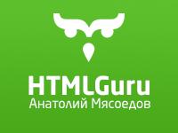 Адаптивная верстка landing page за 3000 рублей
