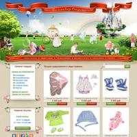 Маленькая страна: интернет магазин детских товаров