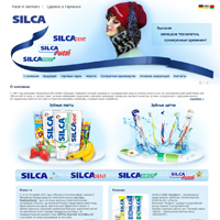 Силка: сайт компании по производству зубных паст и зубных щеток