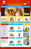"""Интернет-магазин детских игрушек """"Лисапедофф"""""""