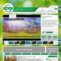Сайт телеканала Zoo TV