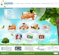 """""""ЕвроПак"""" производство бумажных пакетов"""