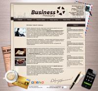 """""""Философия бизнеса"""": сайт юридической фирмы"""