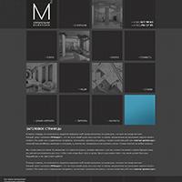 Квадрат: строительная компания