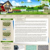 Агросетка: сайт компании по производству садовых сеток