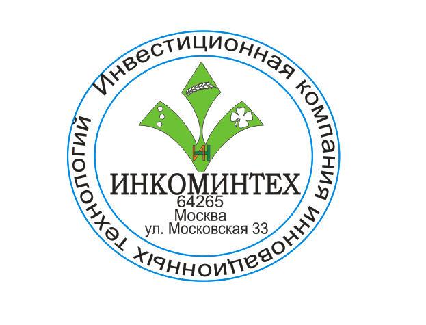 """Разработка логотипа компании """"Инкоминтех"""" фото f_4da92e4b65704.jpg"""