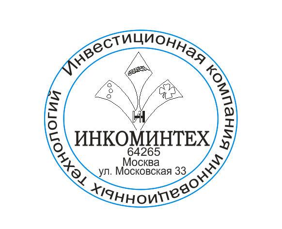 """Разработка логотипа компании """"Инкоминтех"""" фото f_4da92f39f2199.jpg"""