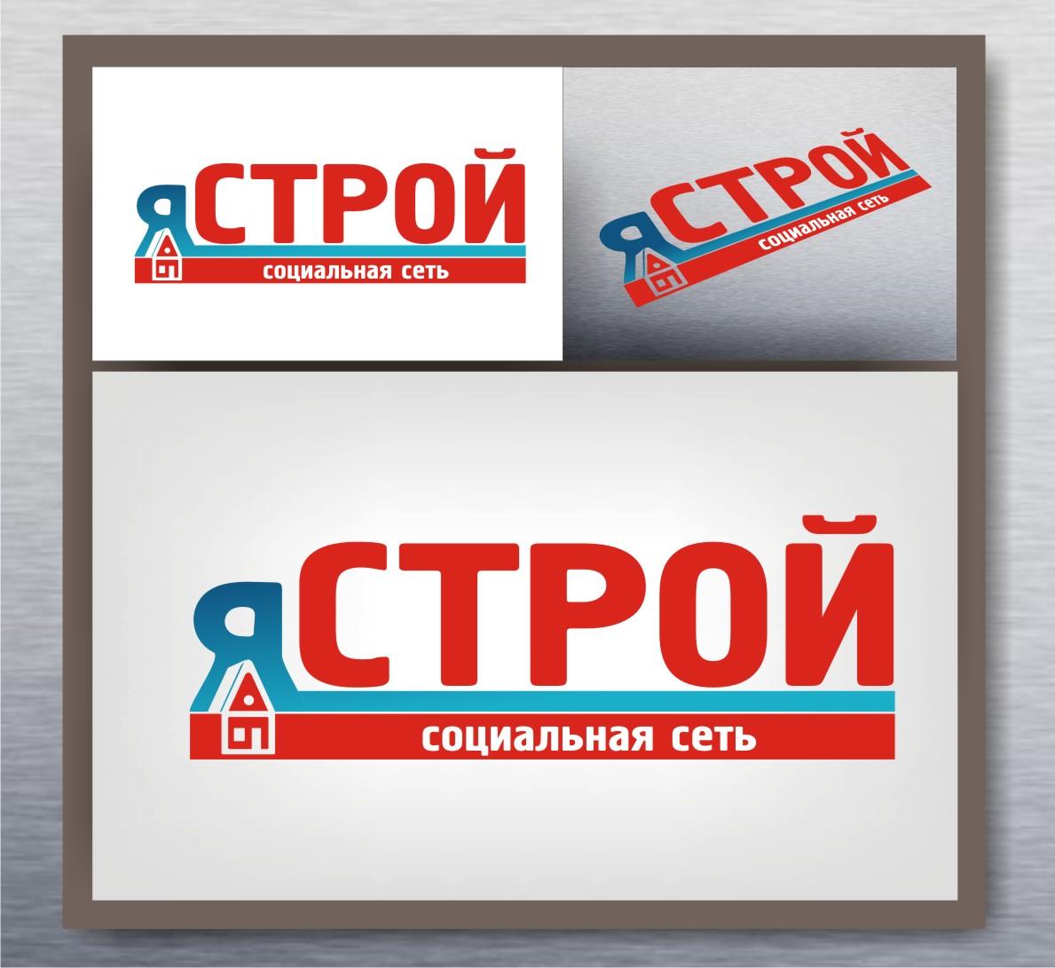 Логотип сайта фото f_4fa91fdb6a866.jpg