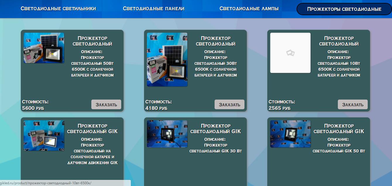 gikled.ru