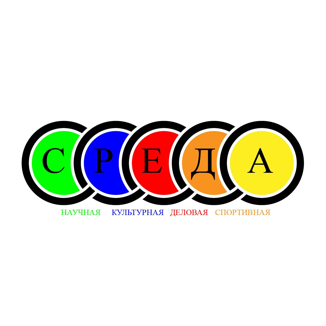 Разработка логотипа для творческого портала фото f_1635b58a9a9b9e25.jpg