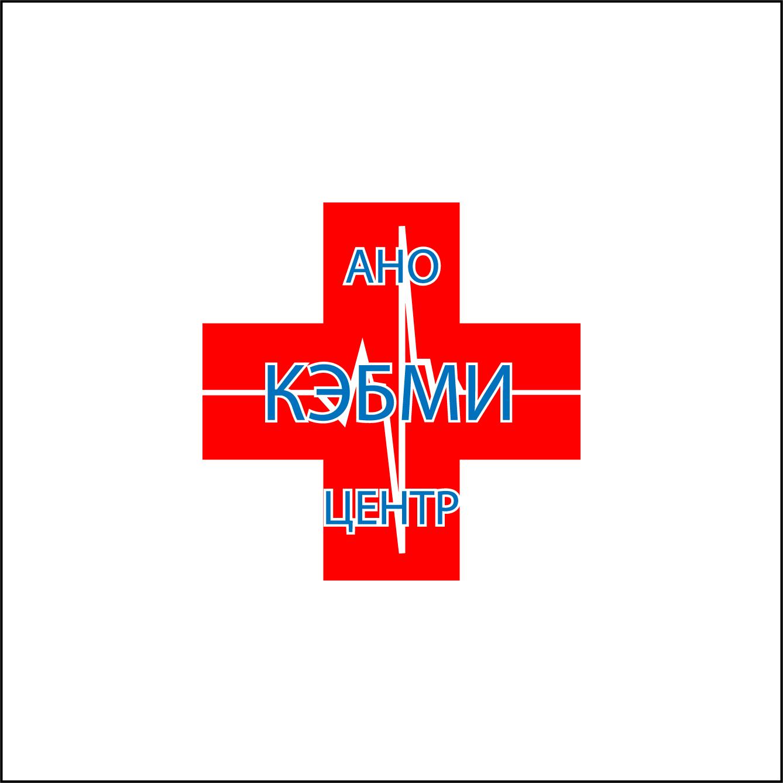 Редизайн логотипа АНО Центр КЭБМИ - BREVIS фото f_2895b20ff316e1d8.jpg