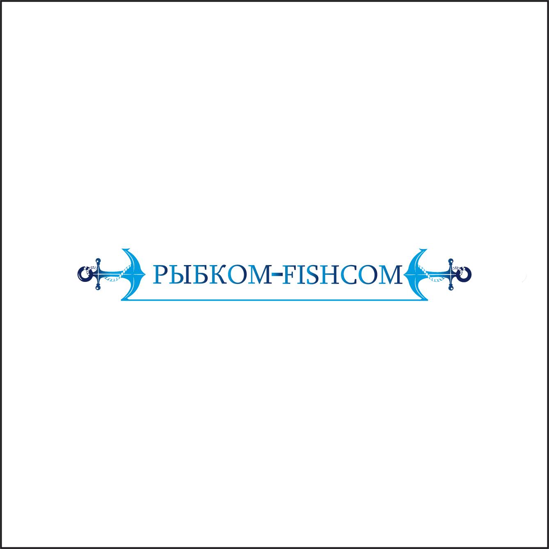 Создание логотипа и брэндбука для компании РЫБКОМ фото f_4235c0eb780ca570.jpg