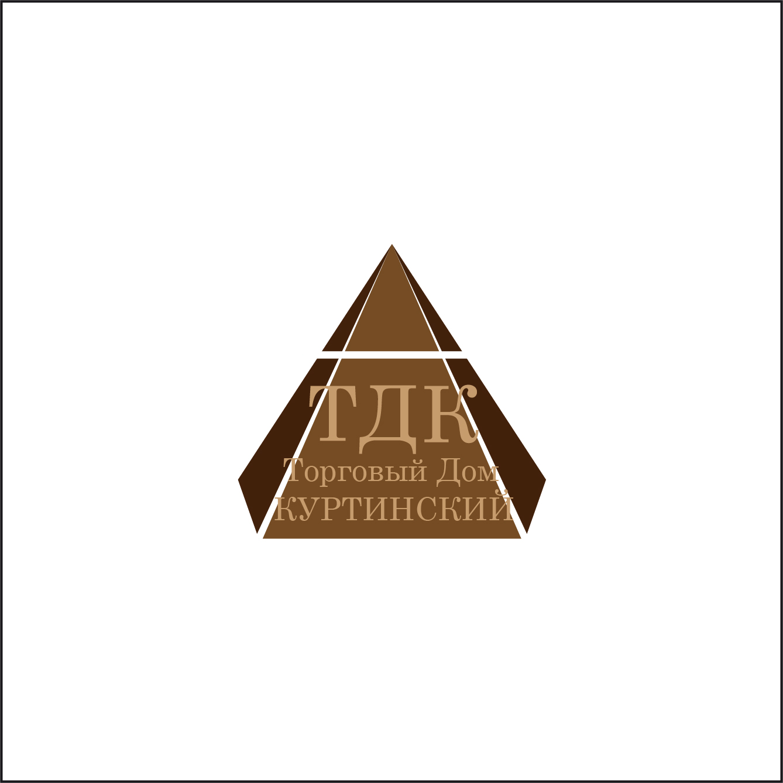 Логотип для камнедобывающей компании фото f_4445b9a47beb934d.jpg