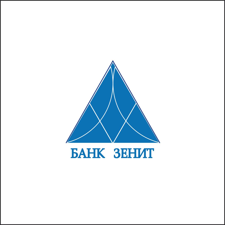 Разработка логотипа для Банка ЗЕНИТ фото f_5275b4af2bf7645d.jpg