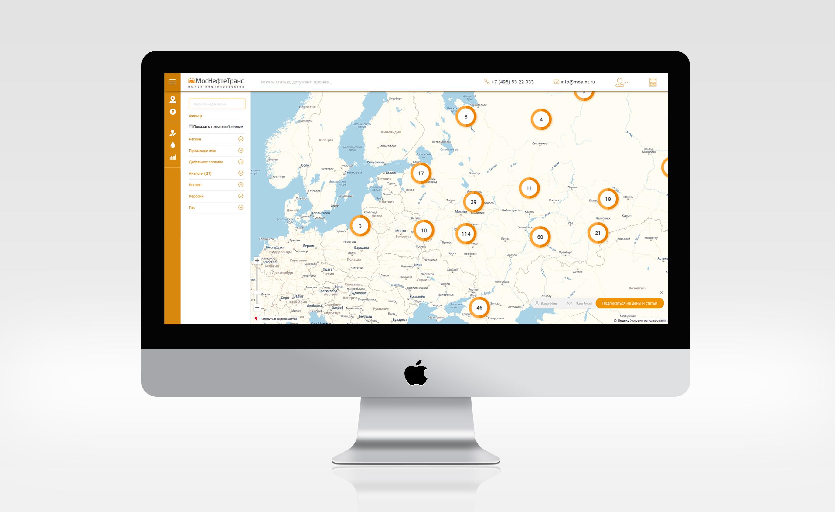 Рынок нефтепродуктов. Карта нефтебаз, 1С-Битрикс