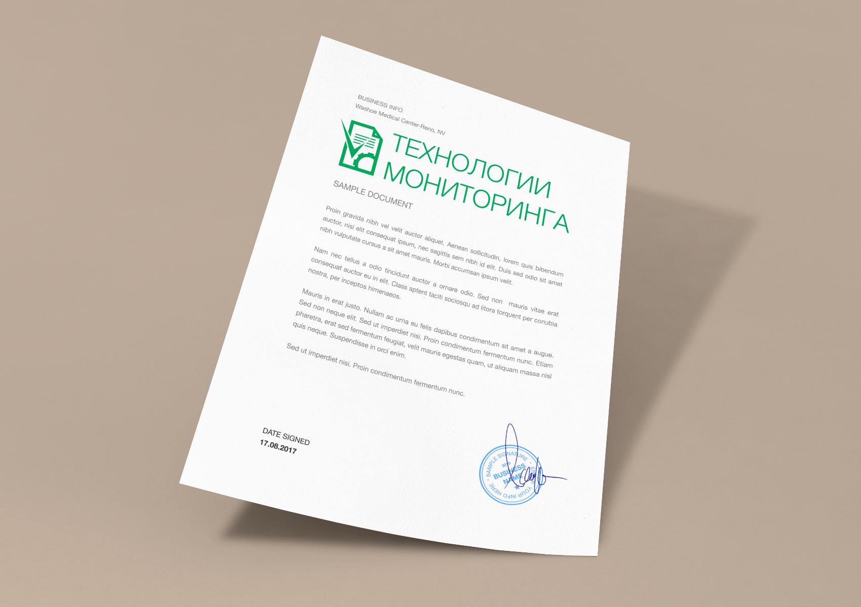 Разработка логотипа фото f_425596ce7e9e7f4e.jpg