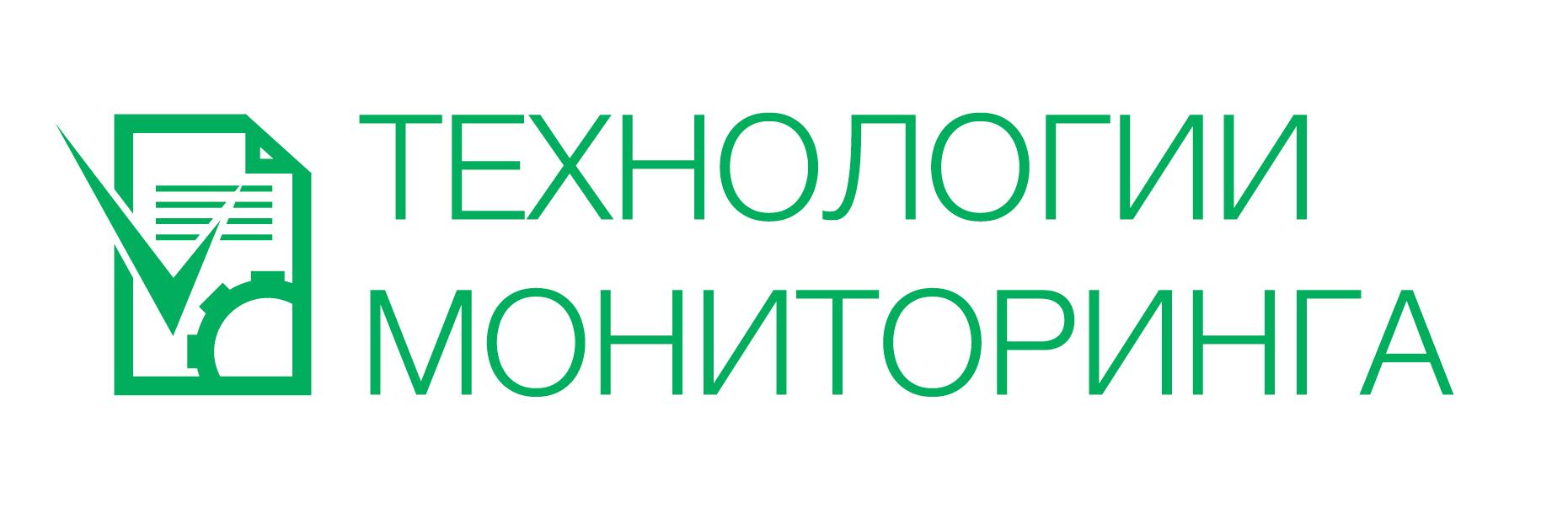 Разработка логотипа фото f_456596ce7dd145dc.jpg