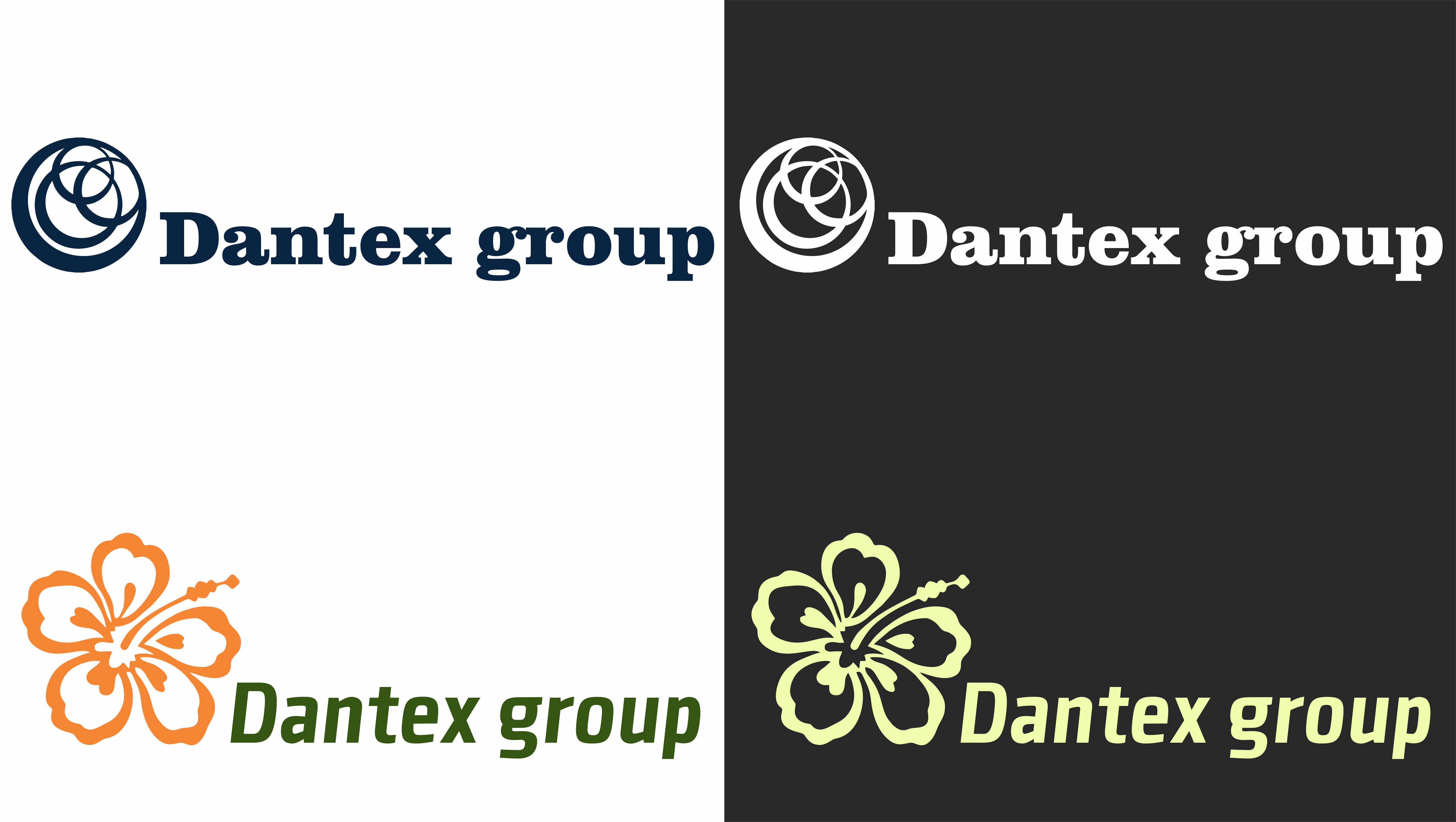 Конкурс на разработку логотипа для компании Dantex Group  фото f_2135c06e768bbb7e.png