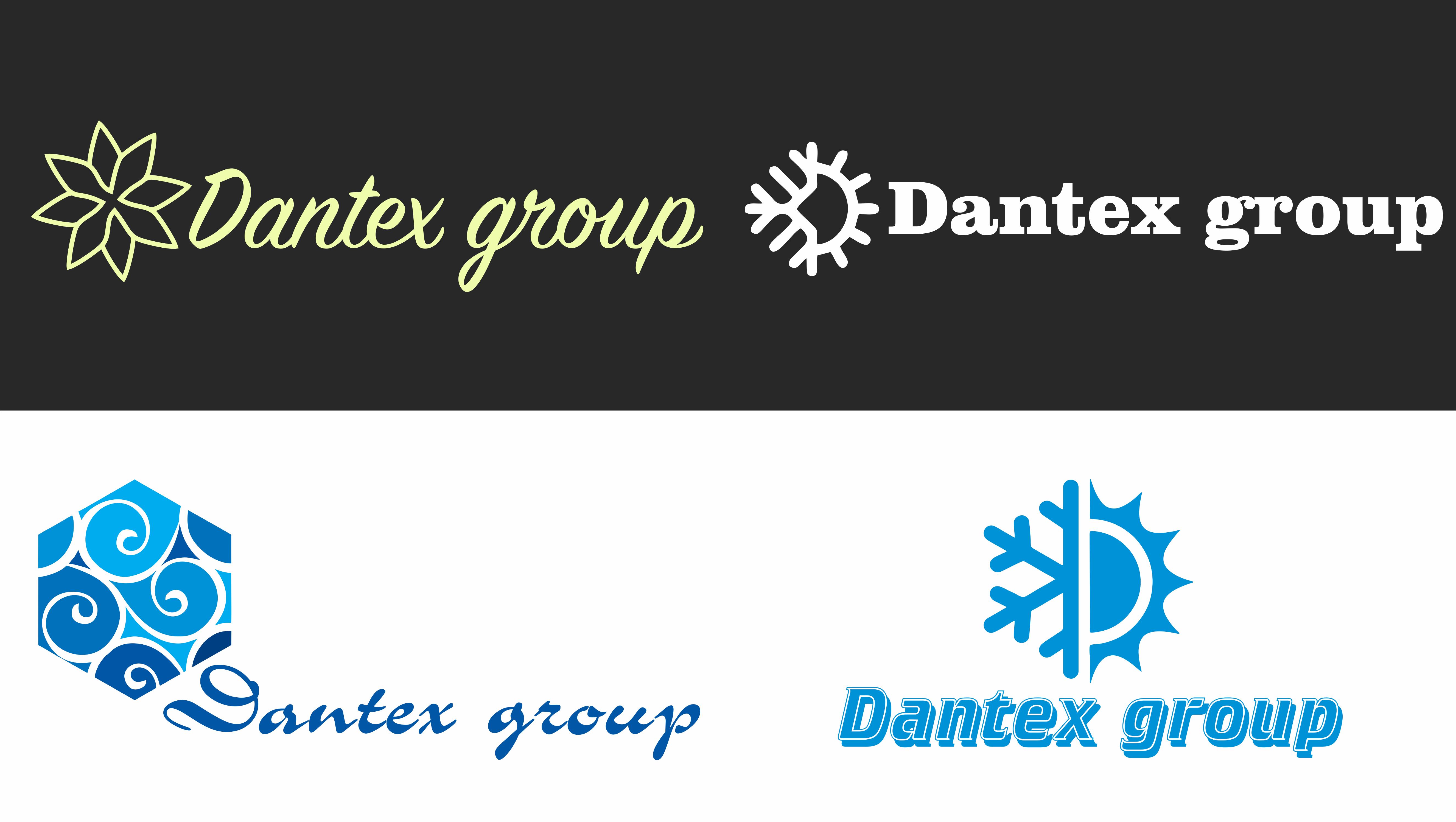Конкурс на разработку логотипа для компании Dantex Group  фото f_5925c06e76f30016.png