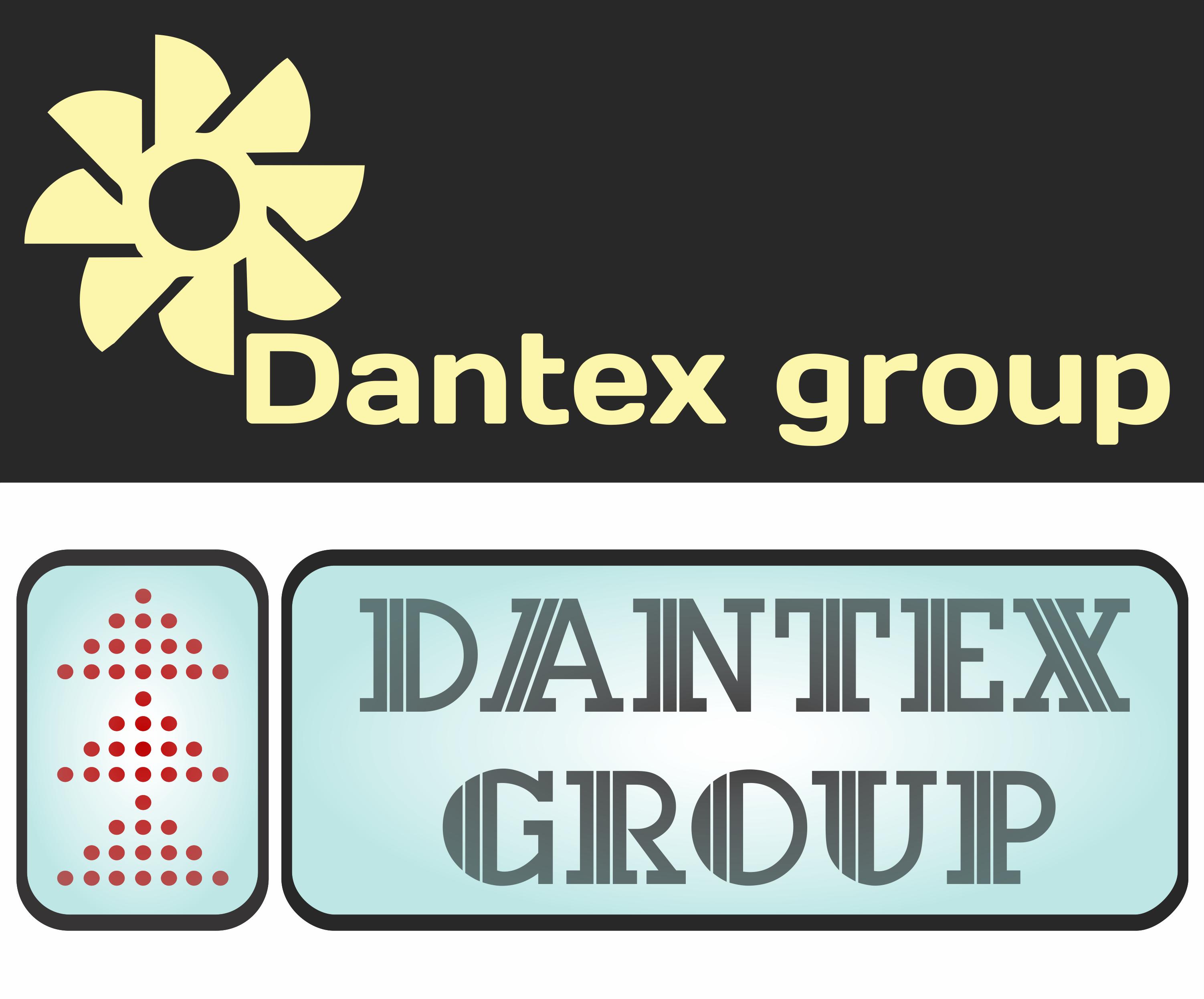 Конкурс на разработку логотипа для компании Dantex Group  фото f_6695c06e776d9862.png
