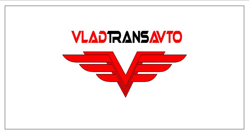 Логотип и фирменный стиль для транспортной компании Владтрансавто фото f_3705cdd81c8eede0.png