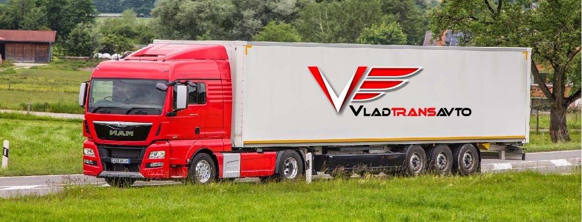 Логотип и фирменный стиль для транспортной компании Владтрансавто фото f_3715cdc5b087d130.jpg