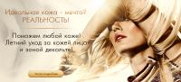 nodosgroup.ru