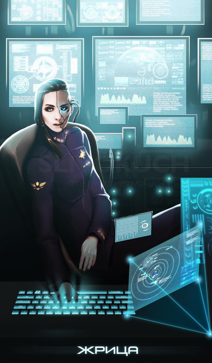 Ищем художника для создания колоды Таро в стиле киберпанк фото f_851591186f28caee.jpg