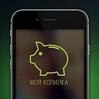 Лендинг - мобильное приложение