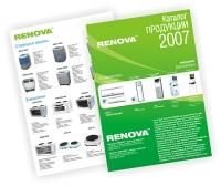 Дизайн и верстка каталога продукции