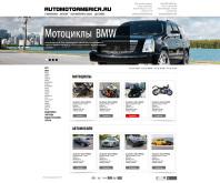 Разработка дизайна сайта-автокаталога