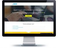 Адаптация сайтов adaptivlp.ru