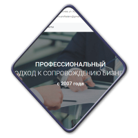"ООО ""КО- Профбаланс""(натяжка на Wordpress)"