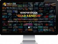 Ключи Steam(верстка+натяжка WP)