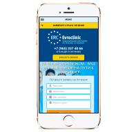 Адаптив evroclinic.com