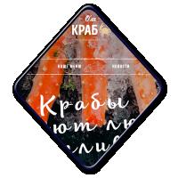 olacrab.ru (натяжка WP)